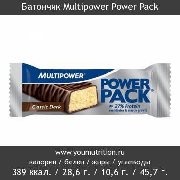 Батончик Multipower Power Pack